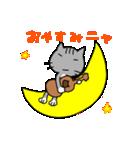 ウクレレを弾く猫 (グレー)(個別スタンプ:06)