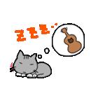 ウクレレを弾く猫 (グレー)(個別スタンプ:07)