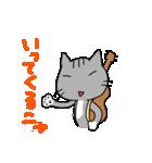 ウクレレを弾く猫 (グレー)(個別スタンプ:08)