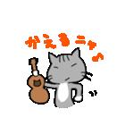 ウクレレを弾く猫 (グレー)(個別スタンプ:09)