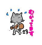 ウクレレを弾く猫 (グレー)(個別スタンプ:10)
