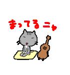 ウクレレを弾く猫 (グレー)(個別スタンプ:11)