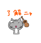 ウクレレを弾く猫 (グレー)(個別スタンプ:13)