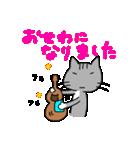 ウクレレを弾く猫 (グレー)(個別スタンプ:14)