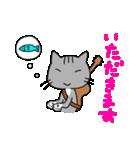 ウクレレを弾く猫 (グレー)(個別スタンプ:15)