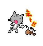 ウクレレを弾く猫 (グレー)(個別スタンプ:16)