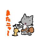 ウクレレを弾く猫 (グレー)(個別スタンプ:18)