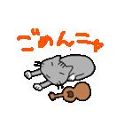 ウクレレを弾く猫 (グレー)(個別スタンプ:19)