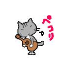 ウクレレを弾く猫 (グレー)(個別スタンプ:20)