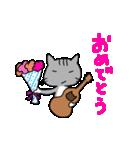 ウクレレを弾く猫 (グレー)(個別スタンプ:21)