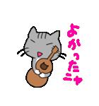 ウクレレを弾く猫 (グレー)(個別スタンプ:22)