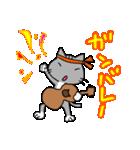 ウクレレを弾く猫 (グレー)(個別スタンプ:23)