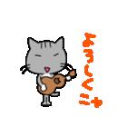 ウクレレを弾く猫 (グレー)(個別スタンプ:24)