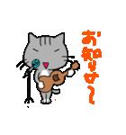 ウクレレを弾く猫 (グレー)(個別スタンプ:25)