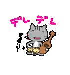ウクレレを弾く猫 (グレー)(個別スタンプ:26)