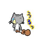 ウクレレを弾く猫 (グレー)(個別スタンプ:27)