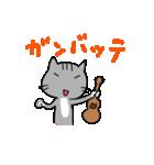 ウクレレを弾く猫 (グレー)(個別スタンプ:28)