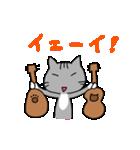 ウクレレを弾く猫 (グレー)(個別スタンプ:29)