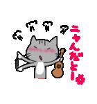 ウクレレを弾く猫 (グレー)(個別スタンプ:30)