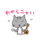 ウクレレを弾く猫 (グレー)(個別スタンプ:31)