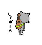 ウクレレを弾く猫 (グレー)(個別スタンプ:32)