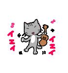 ウクレレを弾く猫 (グレー)(個別スタンプ:34)