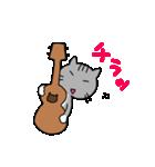 ウクレレを弾く猫 (グレー)(個別スタンプ:37)