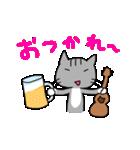 ウクレレを弾く猫 (グレー)(個別スタンプ:38)
