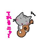 ウクレレを弾く猫 (グレー)(個別スタンプ:40)
