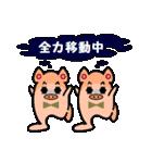 DOLLY AND DOG(個別スタンプ:04)