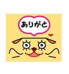 DOLLY AND DOG(個別スタンプ:06)