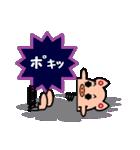 DOLLY AND DOG(個別スタンプ:09)