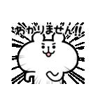 動く!ゆるくま4(個別スタンプ:17)