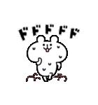 動く!ゆるくま4(個別スタンプ:19)