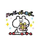 動く!ゆるくま4(個別スタンプ:24)