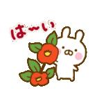 うさひな ☆お花とやさしい言葉☆(個別スタンプ:01)