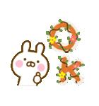 うさひな ☆お花とやさしい言葉☆(個別スタンプ:02)