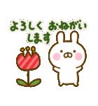 うさひな ☆お花とやさしい言葉☆(個別スタンプ:03)