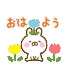 うさひな ☆お花とやさしい言葉☆(個別スタンプ:05)