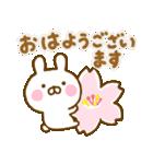 うさひな ☆お花とやさしい言葉☆(個別スタンプ:06)