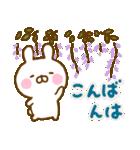 うさひな ☆お花とやさしい言葉☆(個別スタンプ:07)