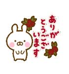 うさひな ☆お花とやさしい言葉☆(個別スタンプ:08)