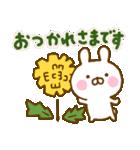 うさひな ☆お花とやさしい言葉☆(個別スタンプ:09)