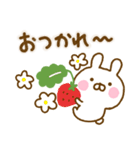 うさひな ☆お花とやさしい言葉☆(個別スタンプ:11)