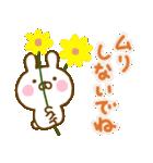 うさひな ☆お花とやさしい言葉☆(個別スタンプ:12)