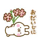 うさひな ☆お花とやさしい言葉☆(個別スタンプ:13)