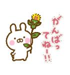 うさひな ☆お花とやさしい言葉☆(個別スタンプ:16)