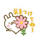 うさひな ☆お花とやさしい言葉☆(個別スタンプ:17)