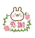 うさひな ☆お花とやさしい言葉☆(個別スタンプ:18)
