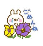 うさひな ☆お花とやさしい言葉☆(個別スタンプ:21)